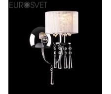 Настенные светильники  3201/1 хром/белый