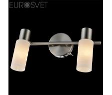 Настенные светильники Спот 20043/2 сатин-никель