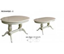Стол раздвижной Леонардо 2 (1200*900), Тон 14 (Слоновая кость+золото)