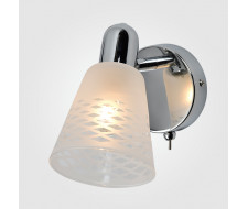 Настенный светильник с поворотными плафонами 20053/1 хром