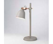 Настольная лампа 01031/1 серый