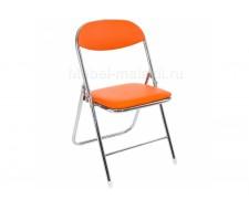 Стул Fold раскладной оранжевый