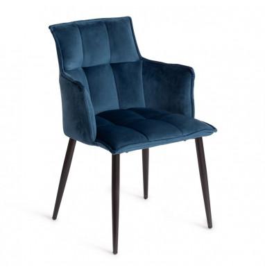 Кресло SASKIA (mod. 8283) синий (G062-48)/черный