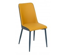 Стул Soft yellow/grey