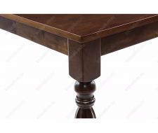 Стол деревянный Upsala cappuccino