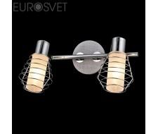 Настенные светильники Спот 20039/2 хром/серый