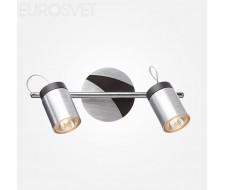 Настенные светильники Спот 20044/2 хром/черный