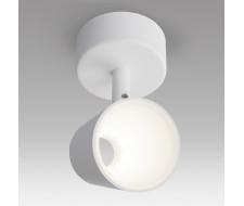 Светодиодный настенный светильник с поворотным плафоном DLR025 белый матовый